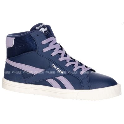 BUTY REEBOK ROYAL COMPLETE MID 2MS