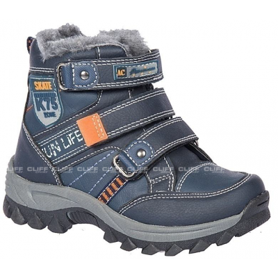 BUTY AMERICAN CLUB WINTER GREY JUNIOR