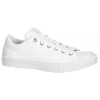BUTY JR CONVERSE ALL STAR STREET
