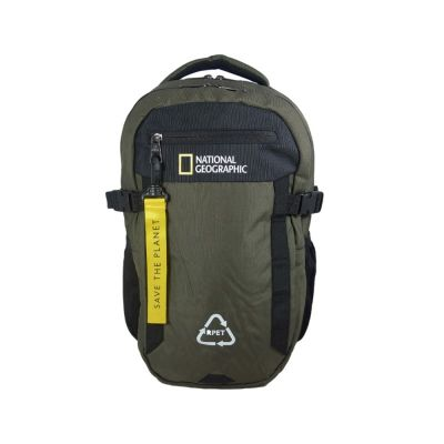 Plecak National Geographic Natural 2-komorowy khaki